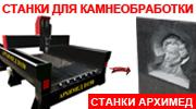 Mirtels-ru